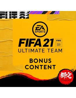 FIFA 21 Ultimate Team (PS5   PS4) - koda za prenos