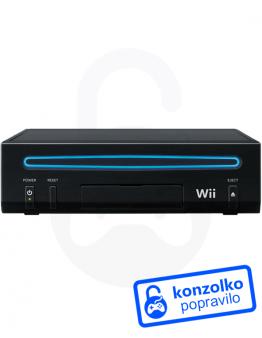 Nintendo Wii Servis