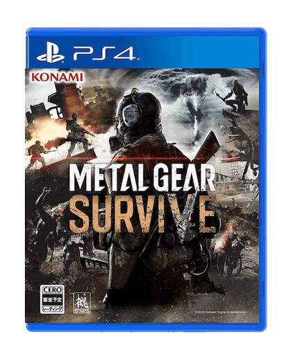 Metal Gear Survive (PS4) - Rabljeno
